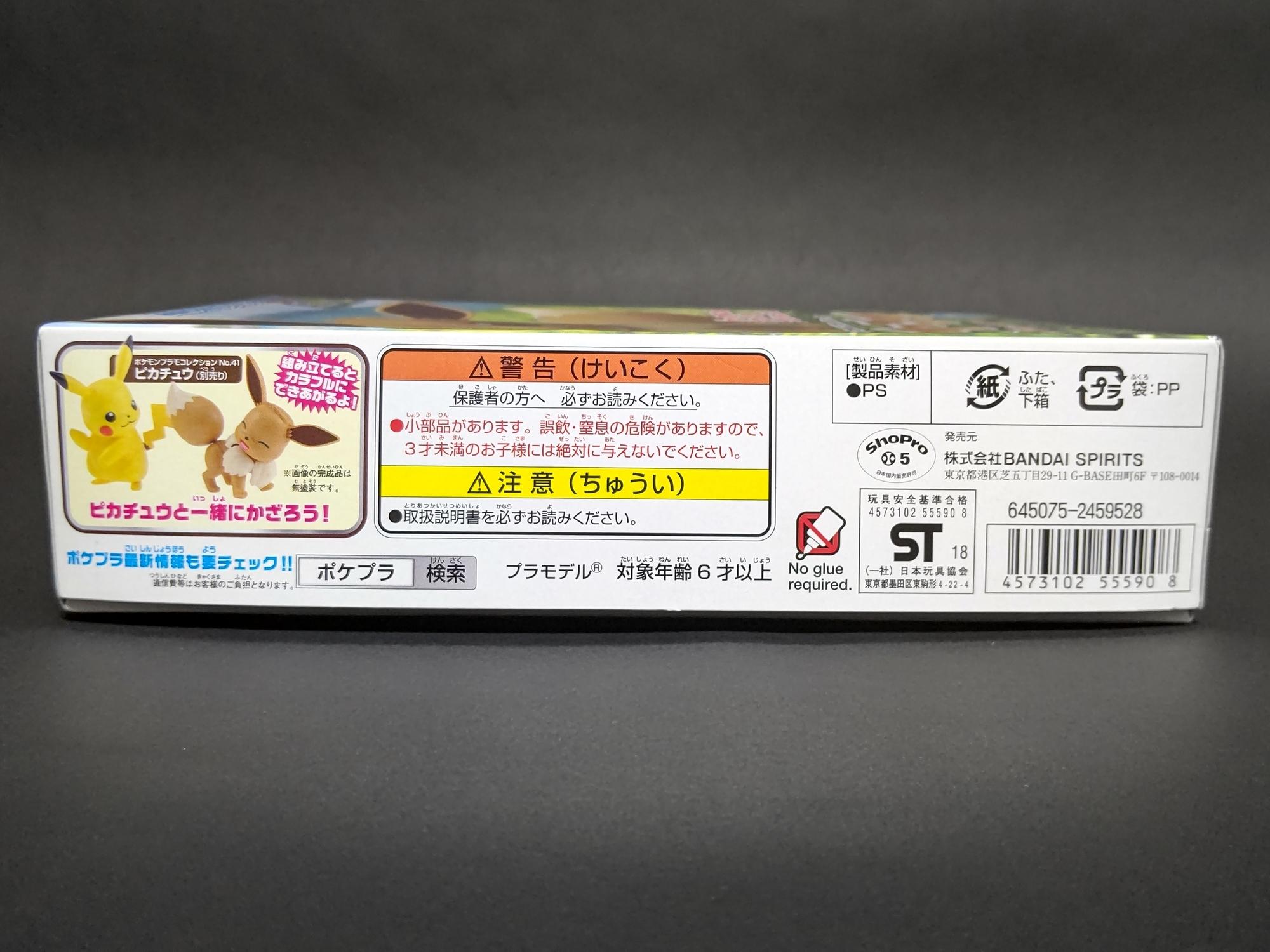 f:id:yumekichi730:20210726090553j:plain