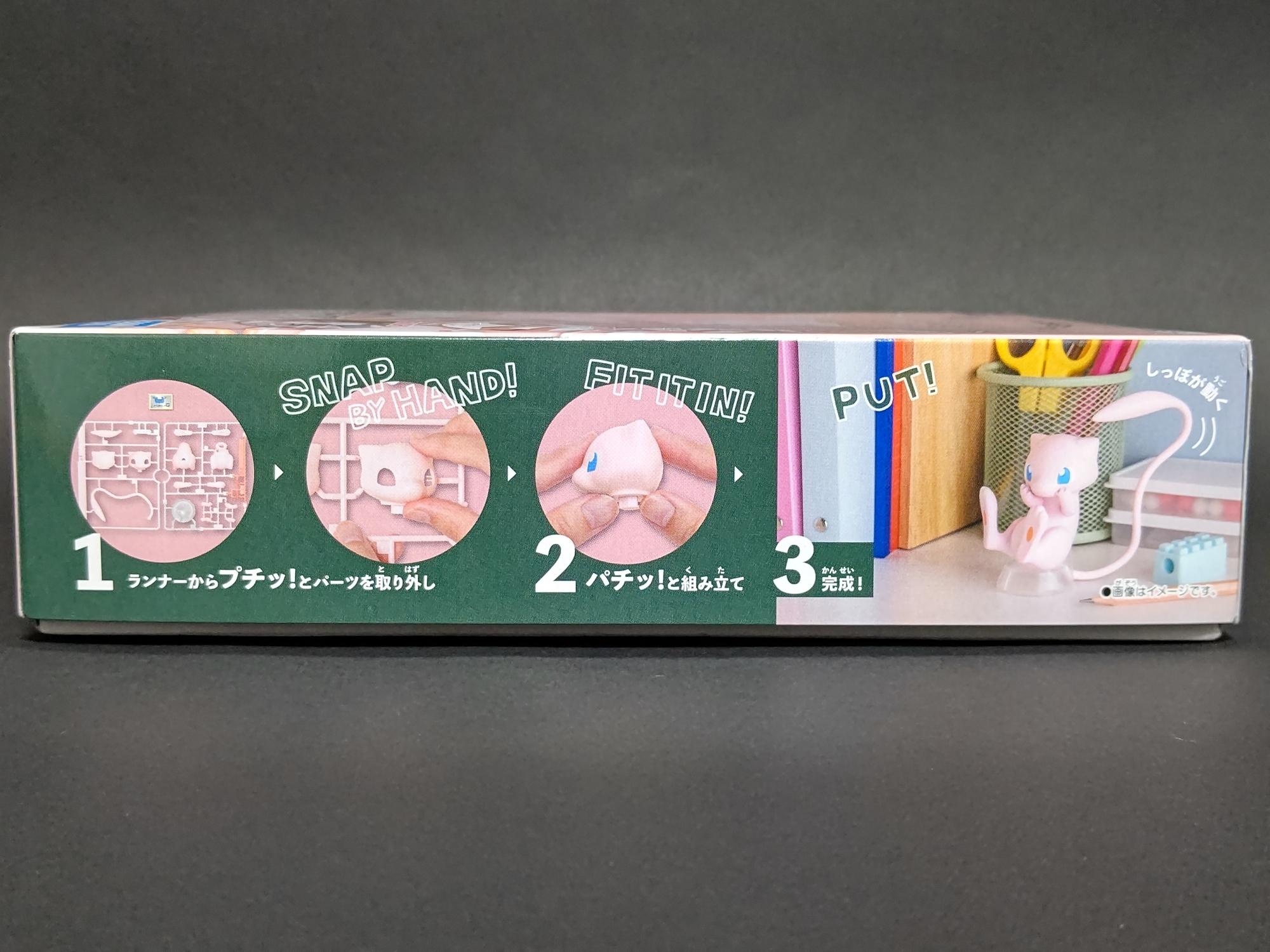 f:id:yumekichi730:20210730174309j:plain