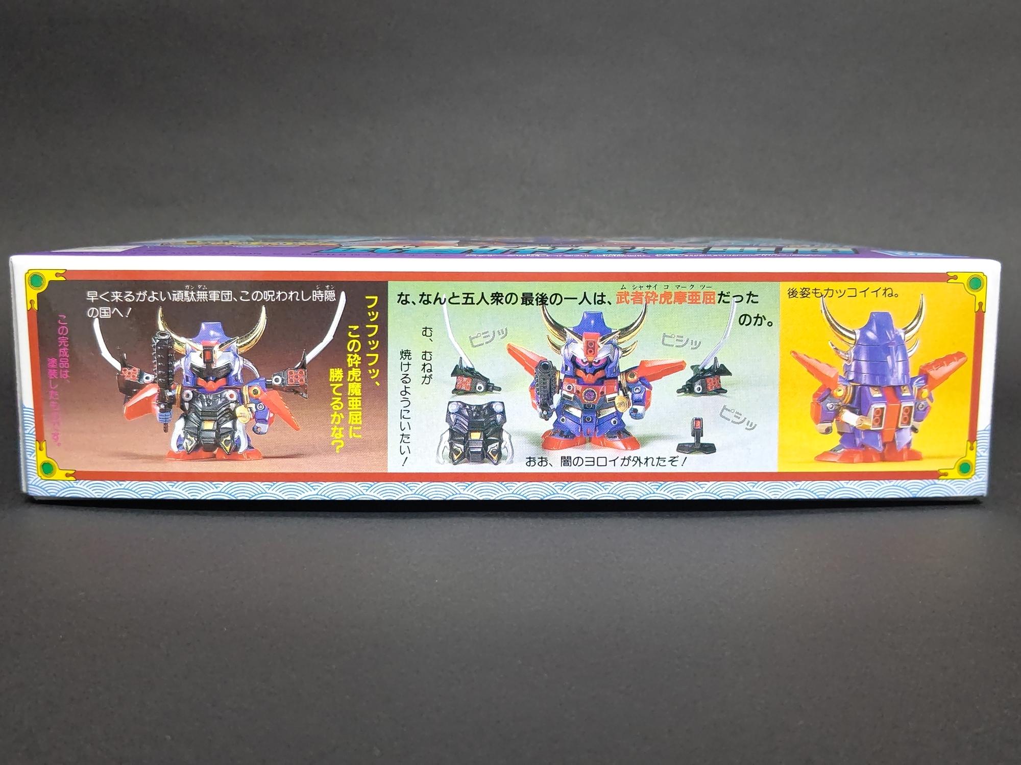 f:id:yumekichi730:20210810141423j:plain