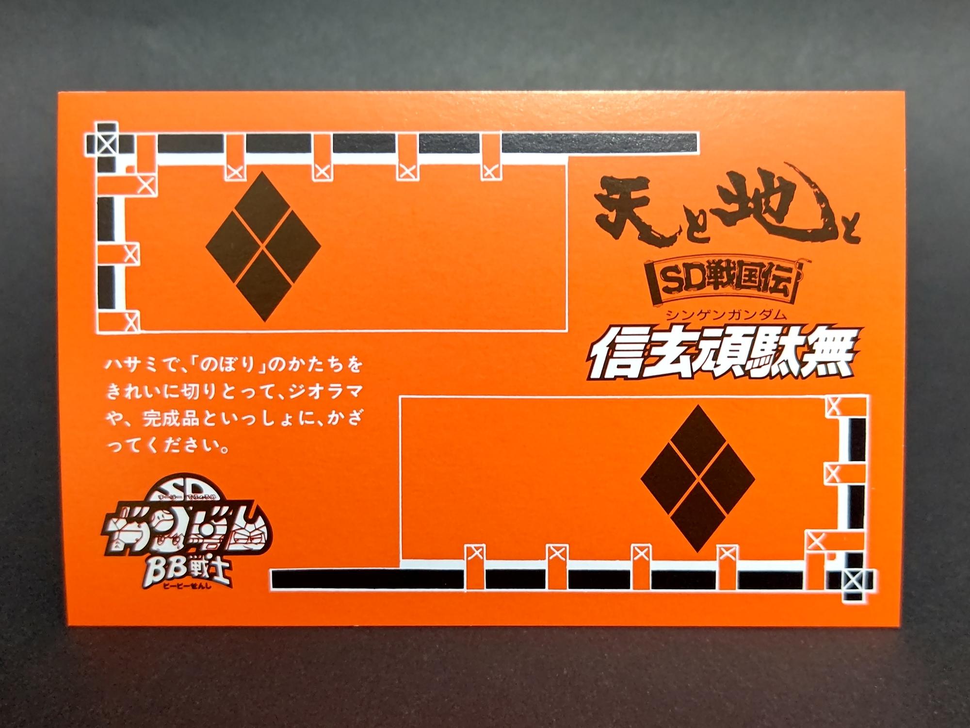 f:id:yumekichi730:20210813104701j:plain