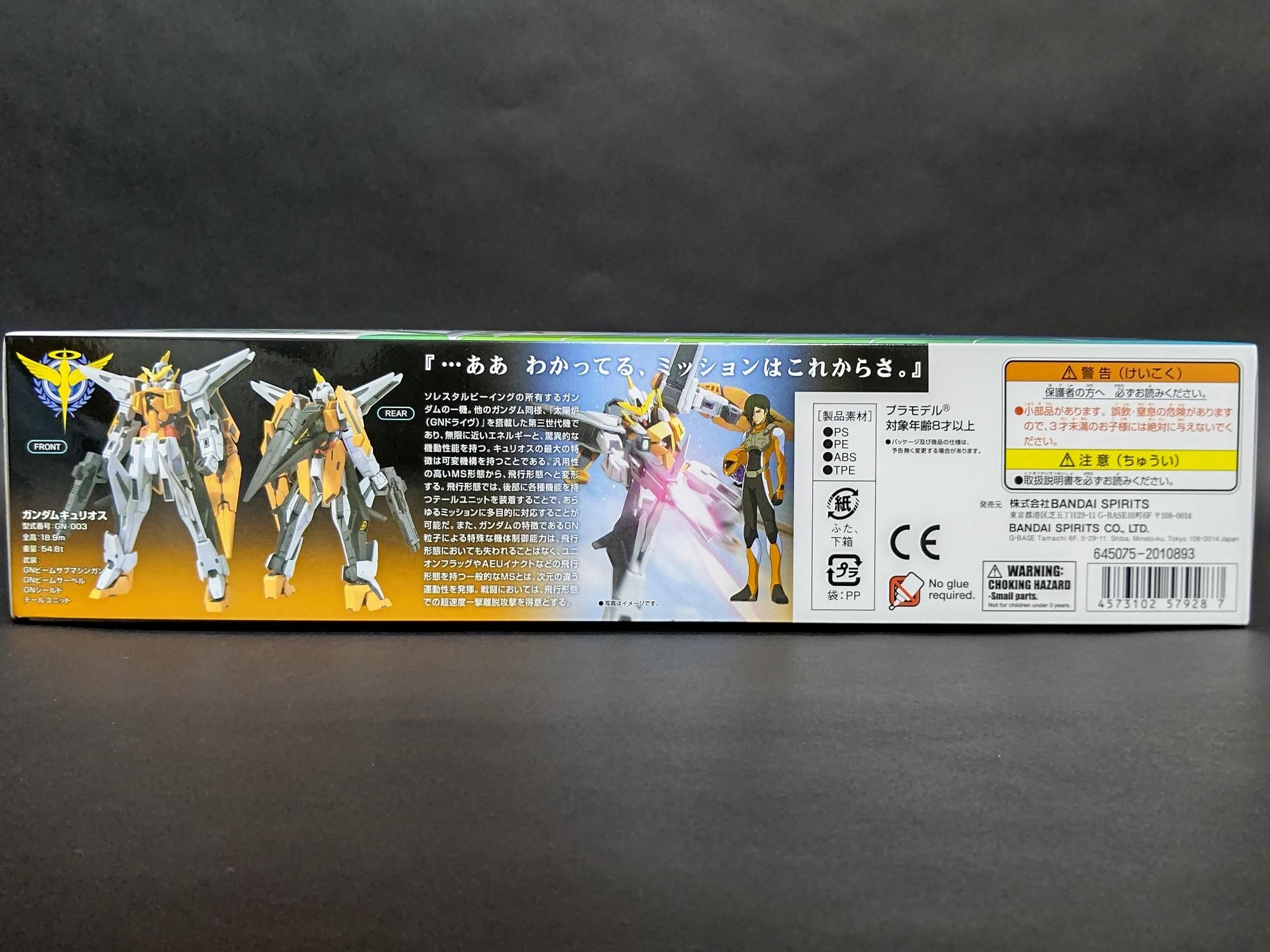 f:id:yumekichi730:20210902224101j:plain