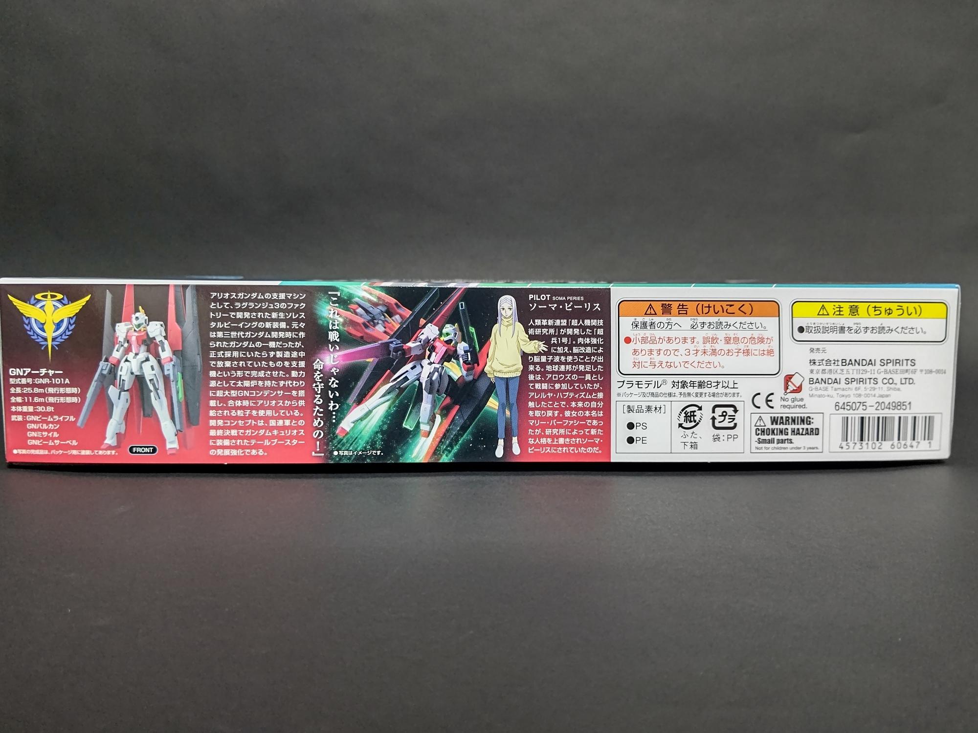 f:id:yumekichi730:20210907133741j:plain
