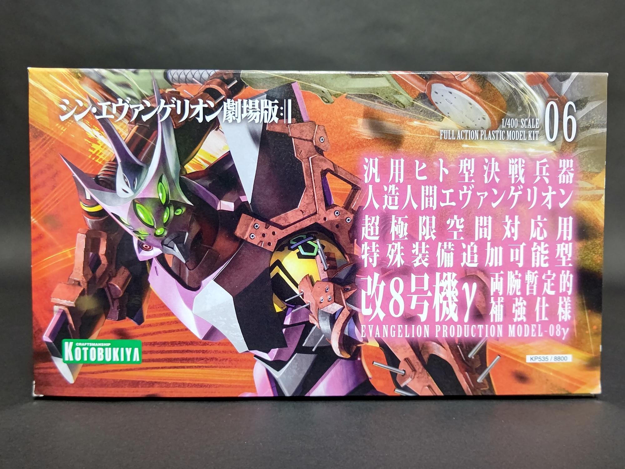 f:id:yumekichi730:20210913151741j:plain