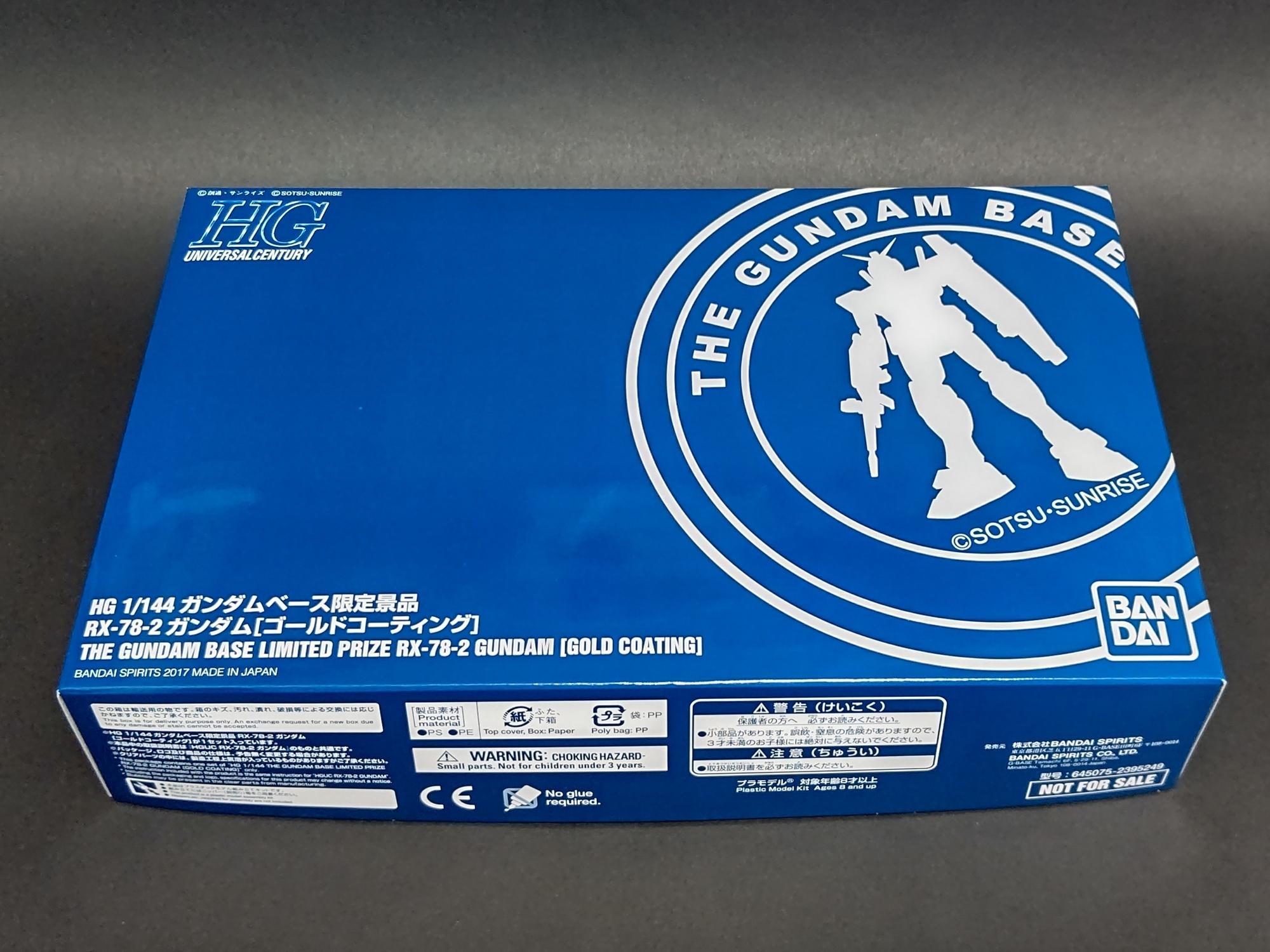 f:id:yumekichi730:20210918221901j:plain