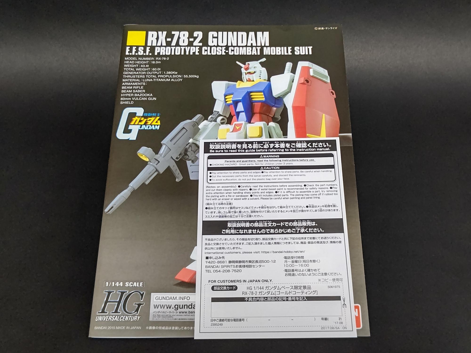 f:id:yumekichi730:20210918222316j:plain