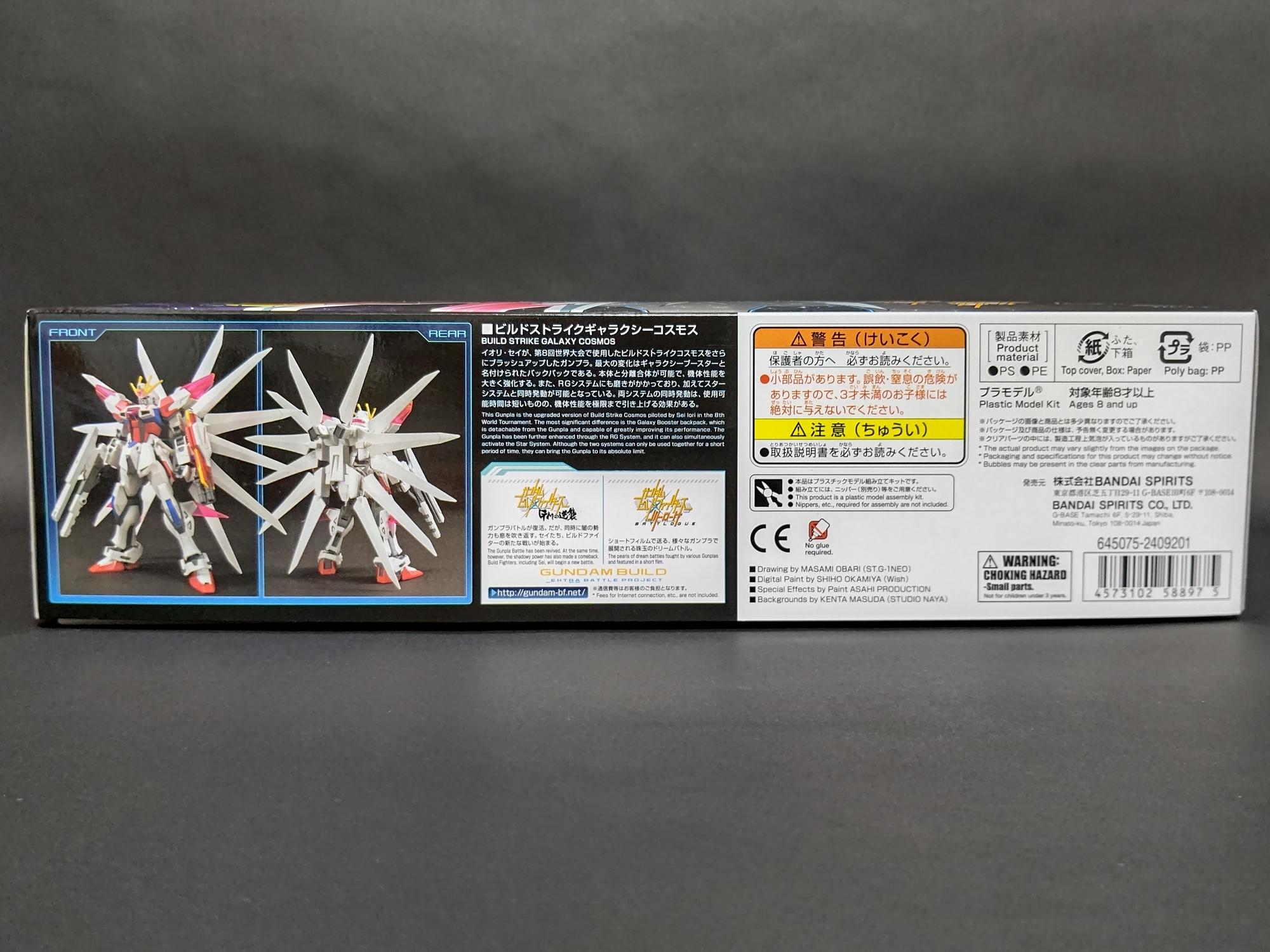 f:id:yumekichi730:20210923121255j:plain