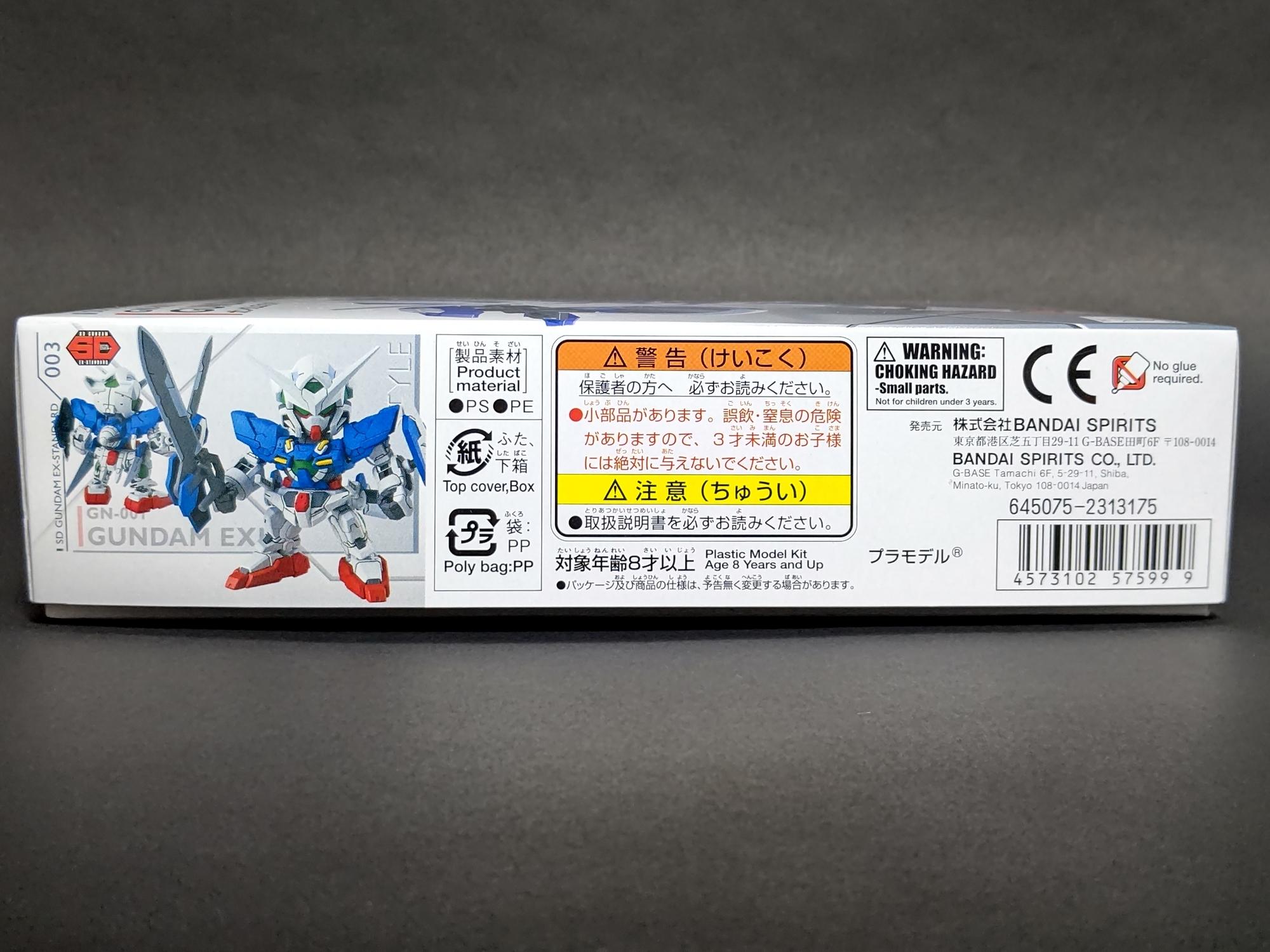 f:id:yumekichi730:20210926235029j:plain
