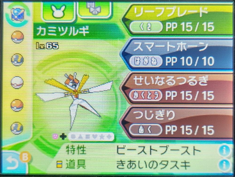 f:id:yumekichi730:20211001225404j:plain