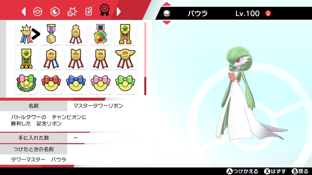 f:id:yumekichi730:20211002221314j:plain