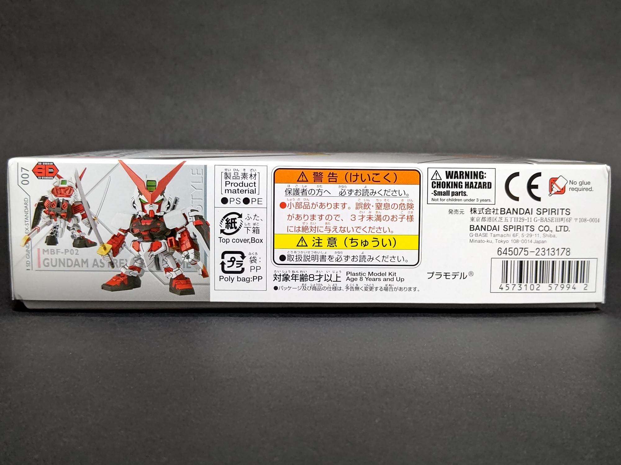 f:id:yumekichi730:20211004133721j:plain