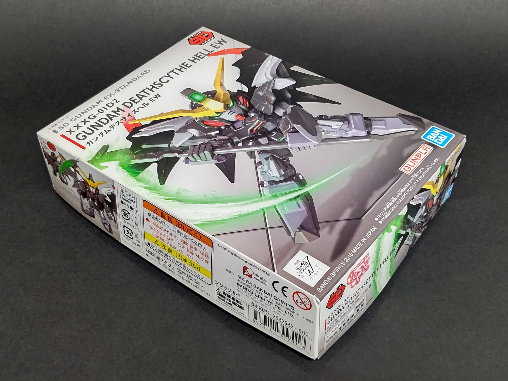 f:id:yumekichi730:20211004162350j:plain