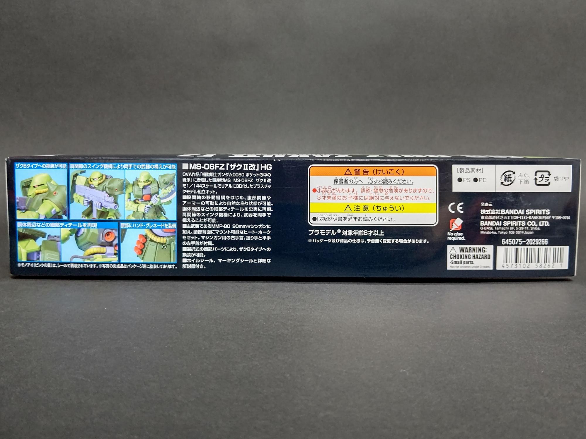 f:id:yumekichi730:20211009234455j:plain