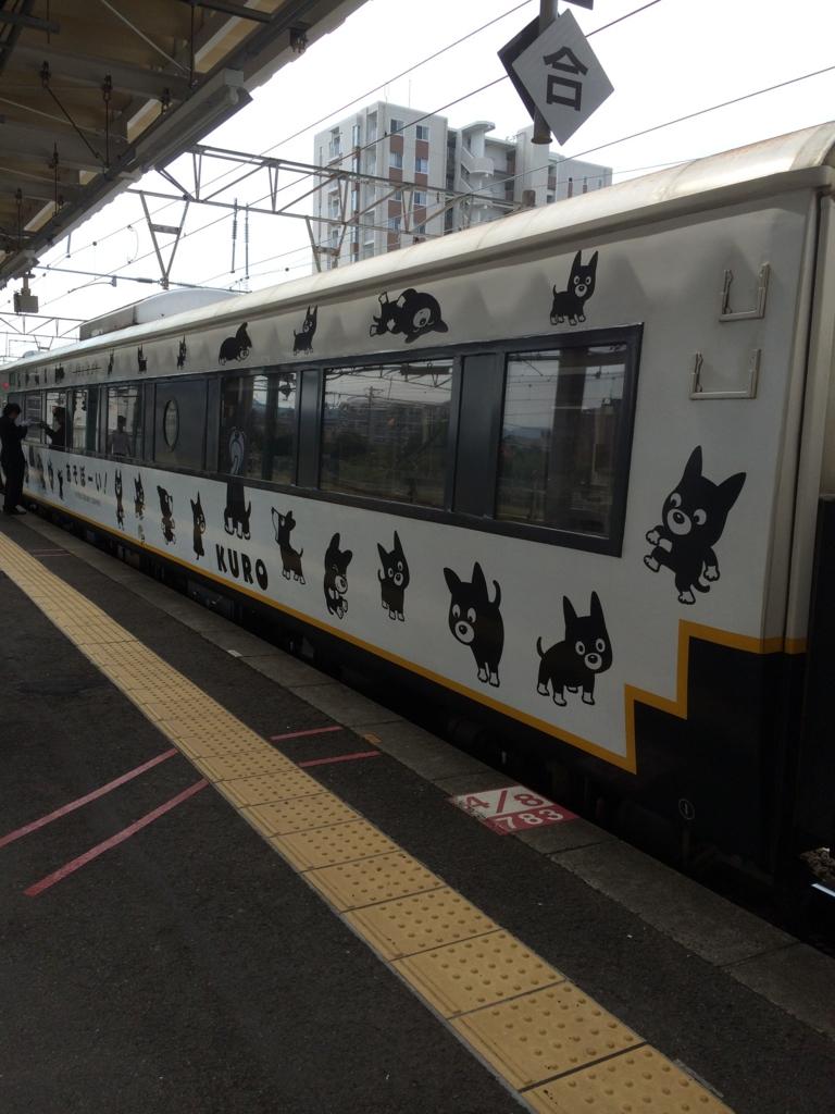 f:id:yumekirara362:20161007175717j:plain