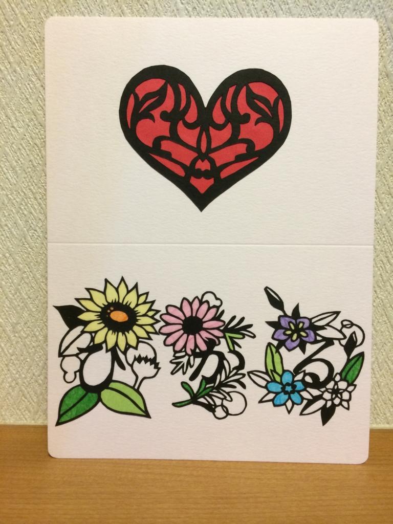 f:id:yumekirara362:20170112091732j:plain