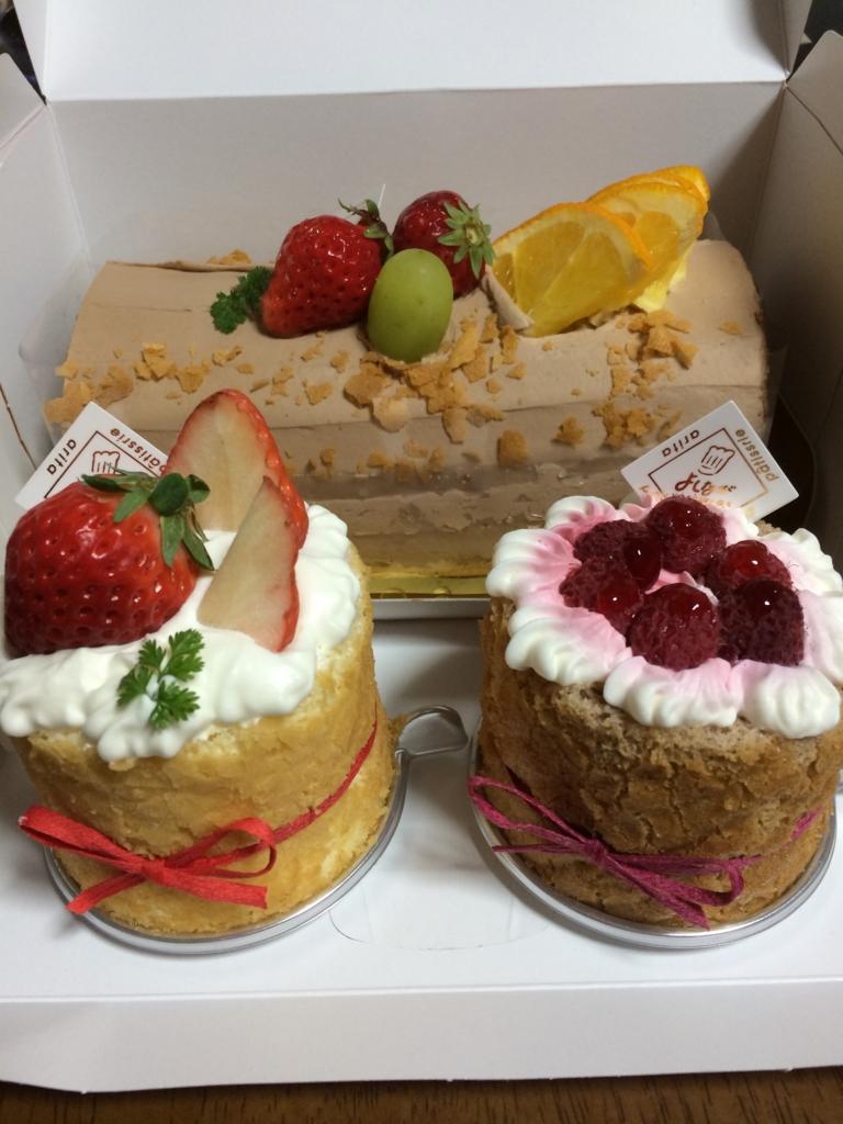 f:id:yumekirara362:20170320225519j:plain
