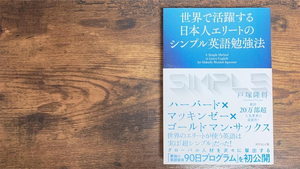 f:id:yumekiti_books1357:20190525234525j:image