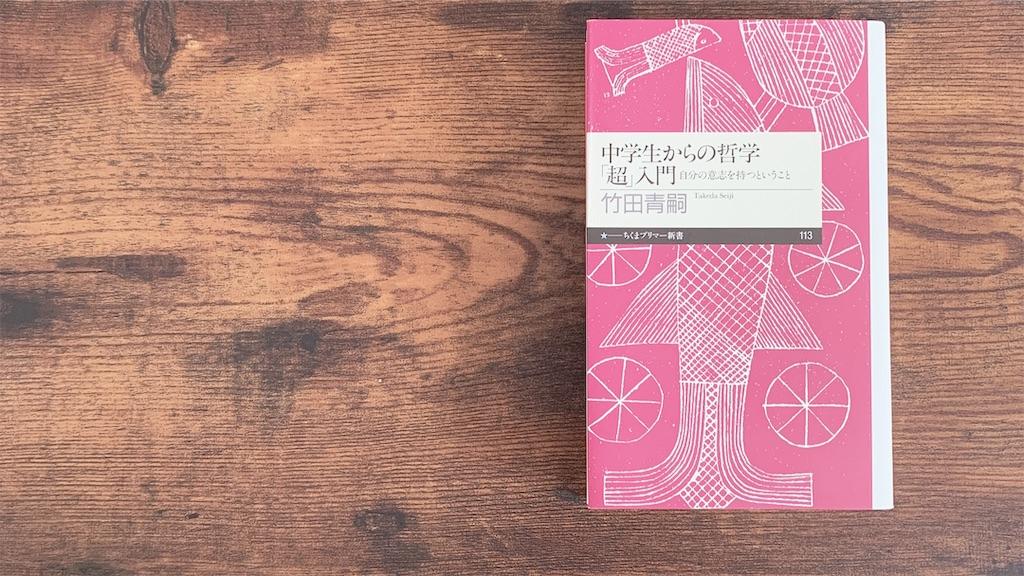 f:id:yumekiti_books1357:20190528010927j:image
