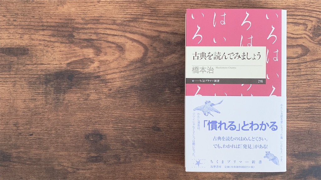 f:id:yumekiti_books1357:20190608075211j:image