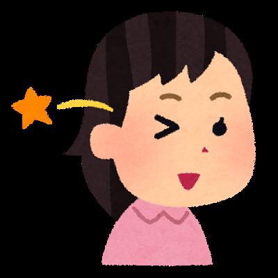 f:id:yumeko2016:20161009212129p:plain
