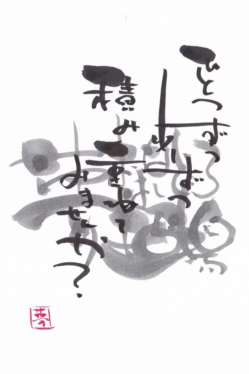f:id:yumekoshiba:20210224191117j:plain