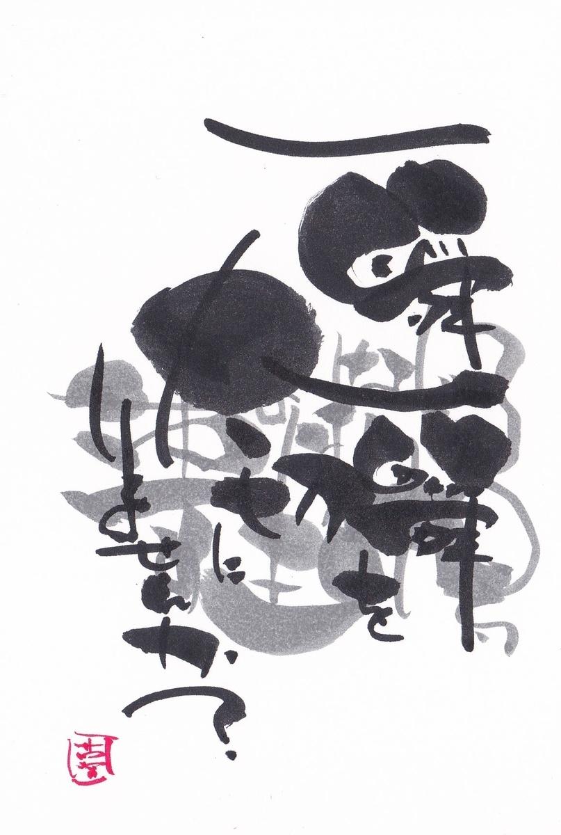 f:id:yumekoshiba:20210303212626j:plain