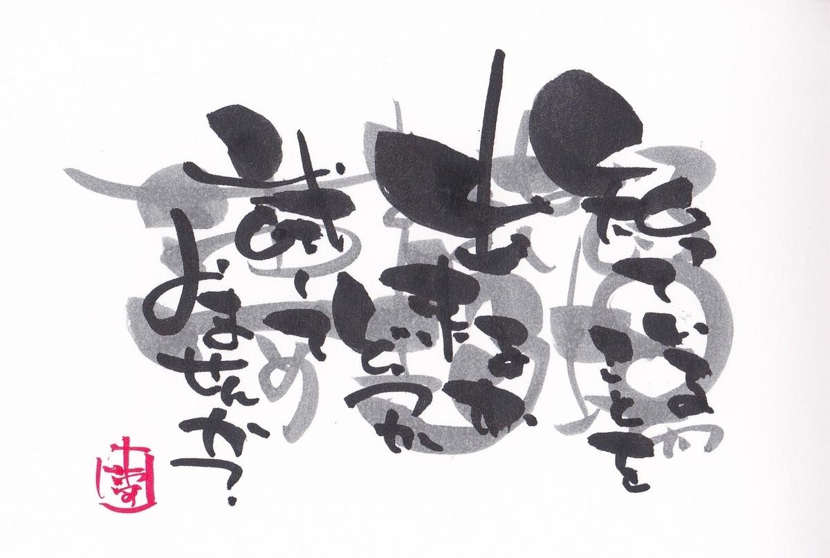 f:id:yumekoshiba:20210322203106j:plain