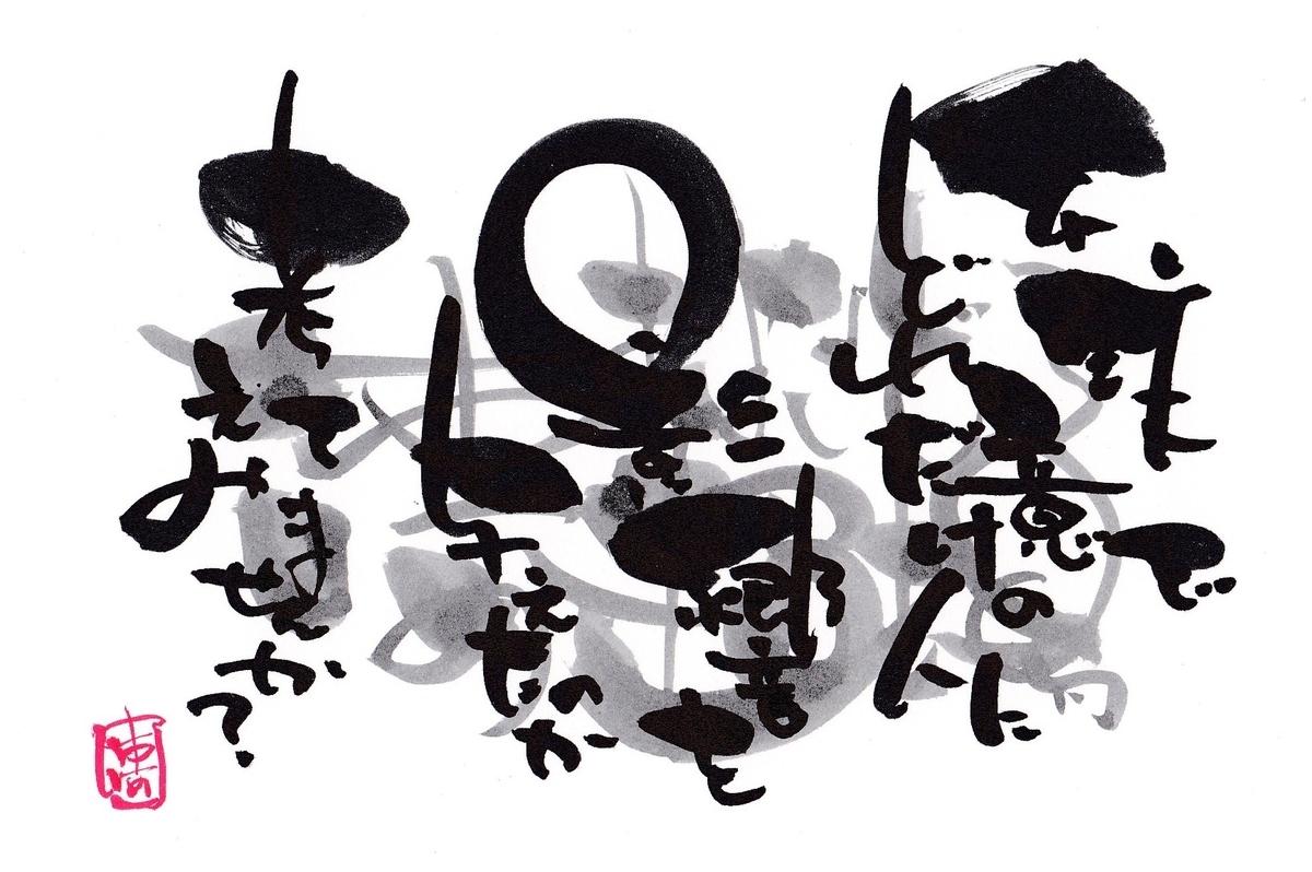 f:id:yumekoshiba:20210405224317j:plain