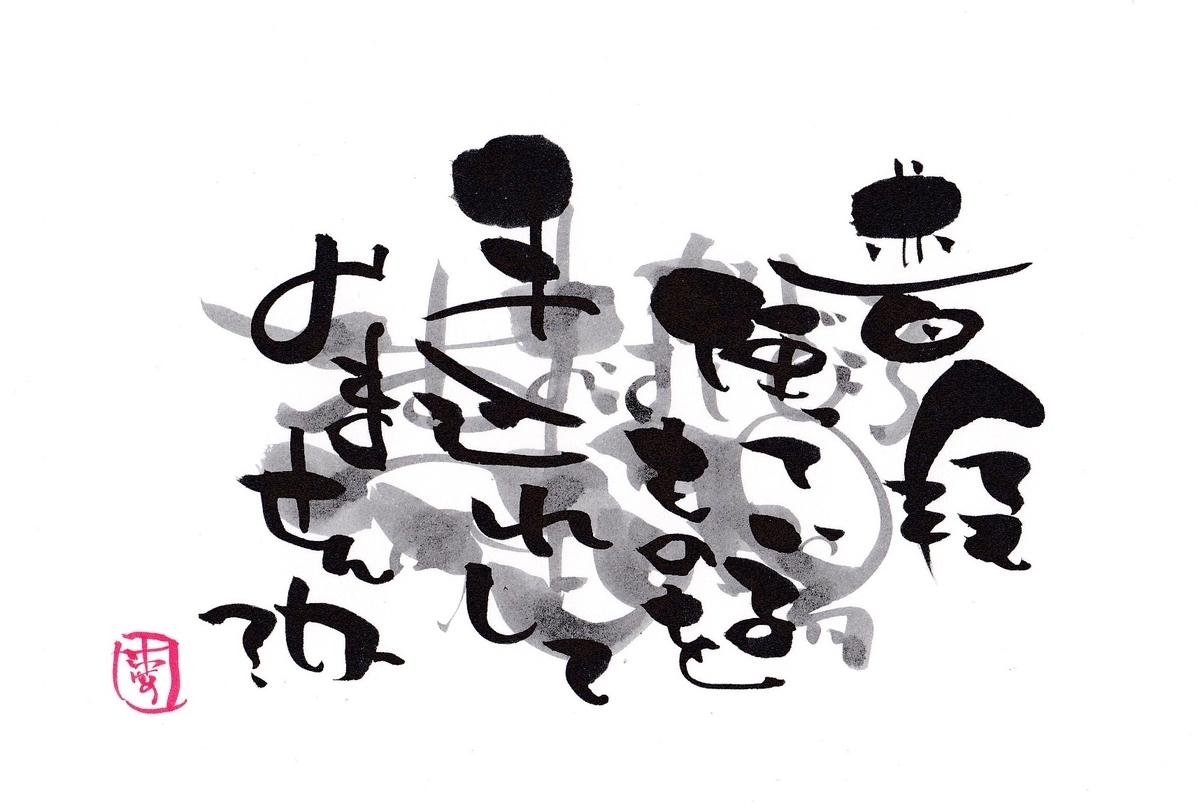 f:id:yumekoshiba:20210428221604j:plain
