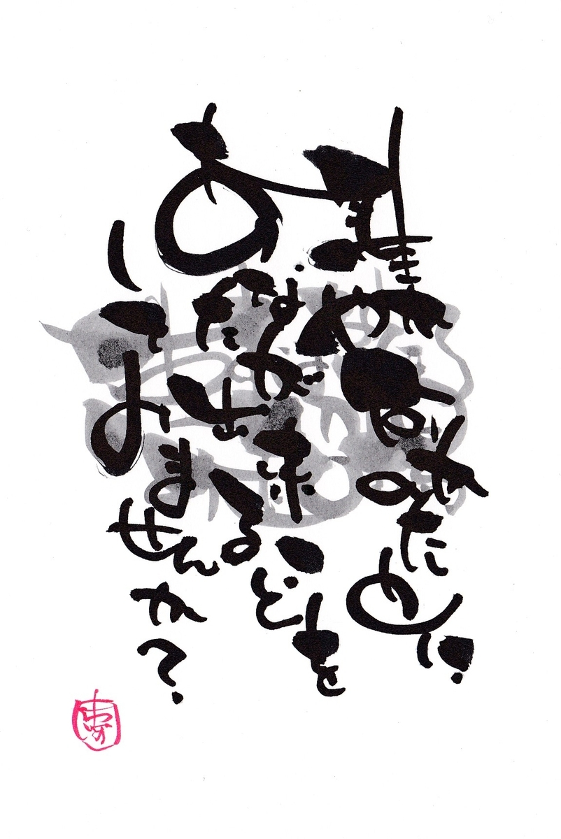 f:id:yumekoshiba:20210506224801j:plain