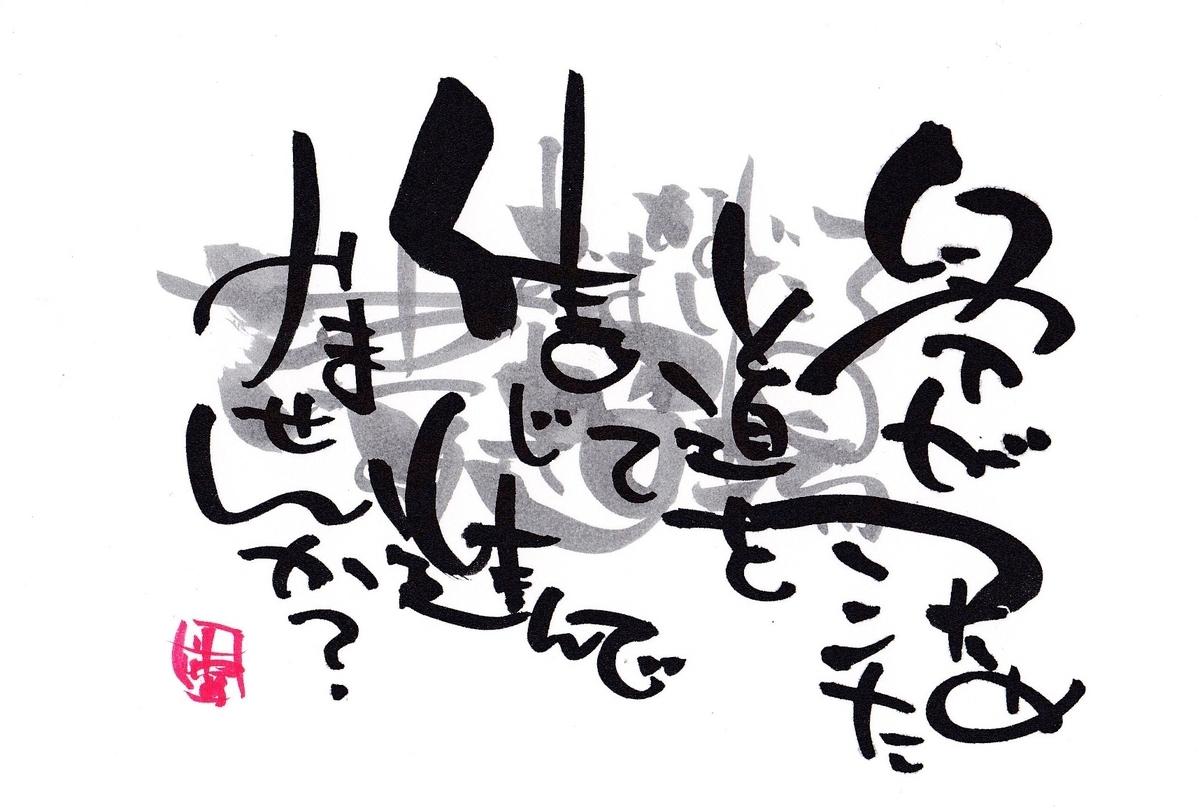 f:id:yumekoshiba:20210513220057j:plain