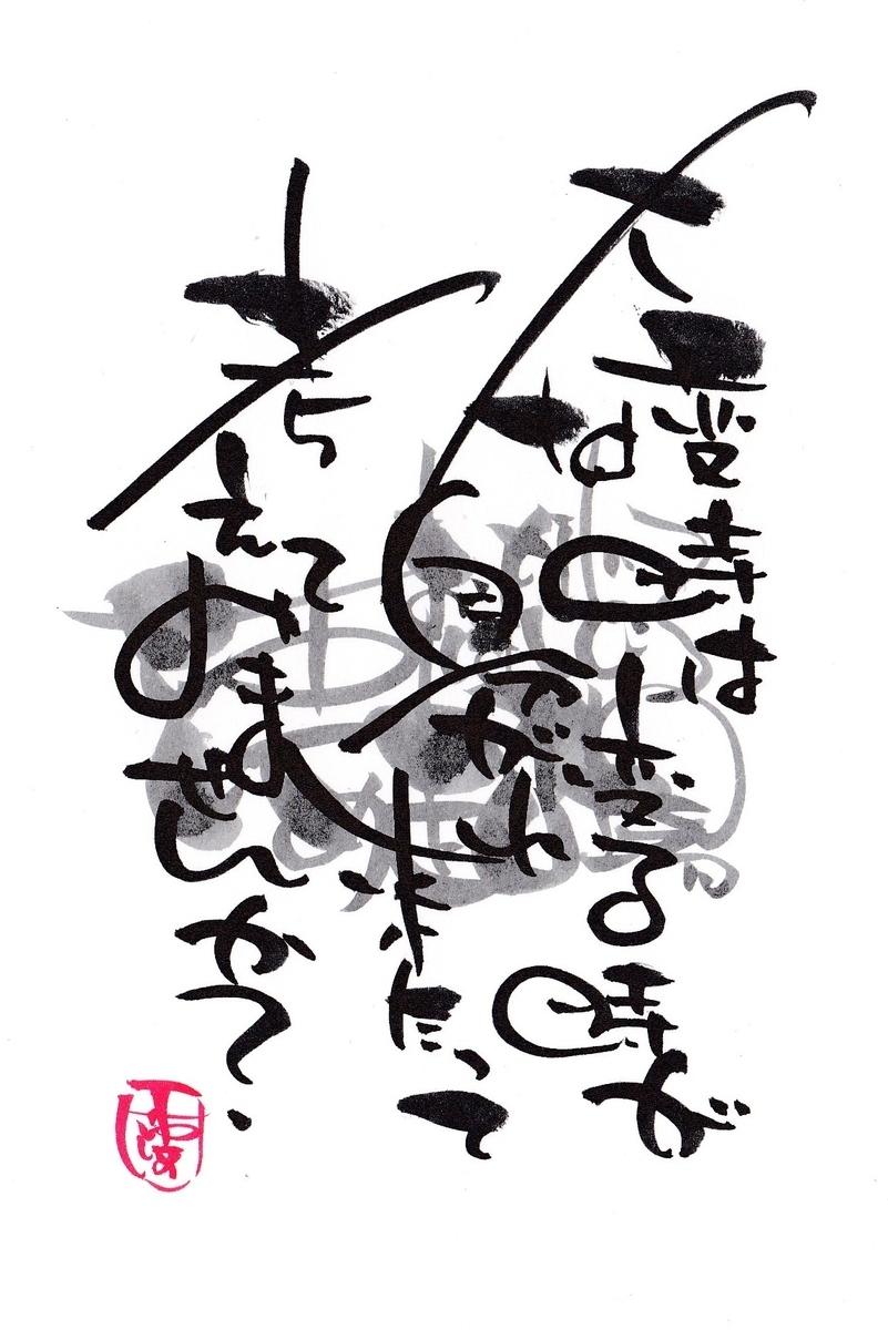 f:id:yumekoshiba:20210524223128j:plain