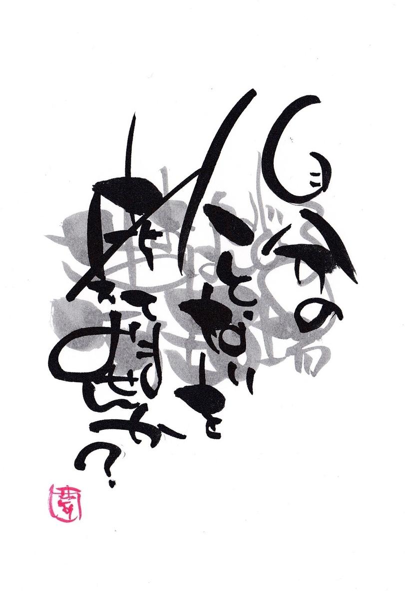 f:id:yumekoshiba:20210602225615j:plain