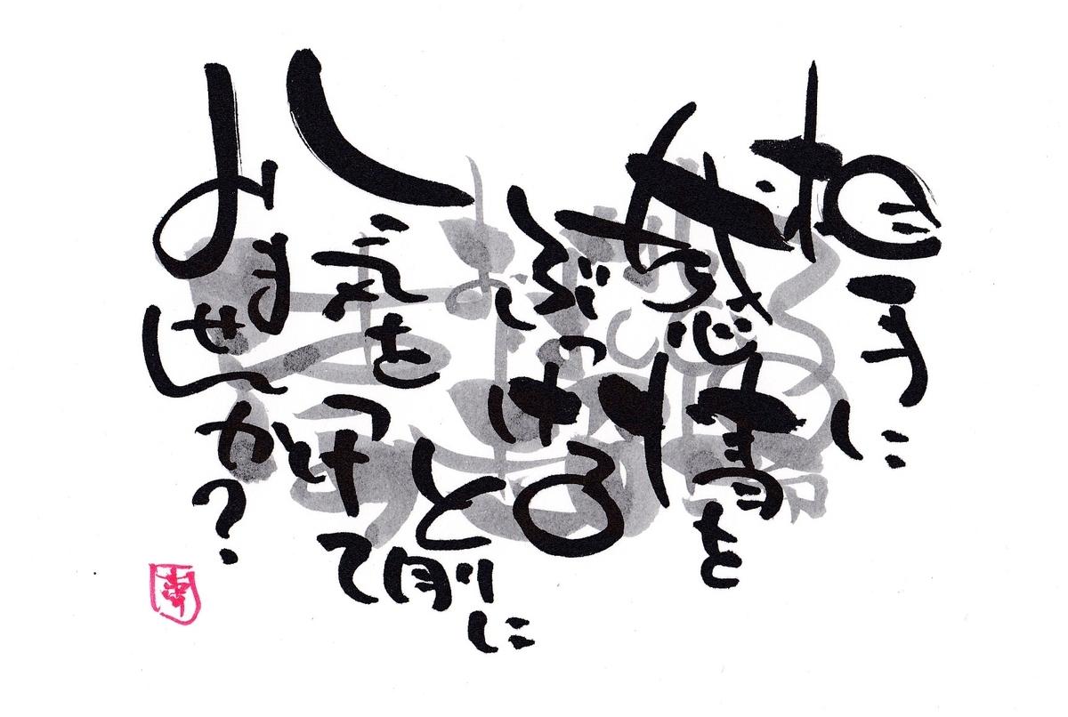 f:id:yumekoshiba:20210609212010j:plain