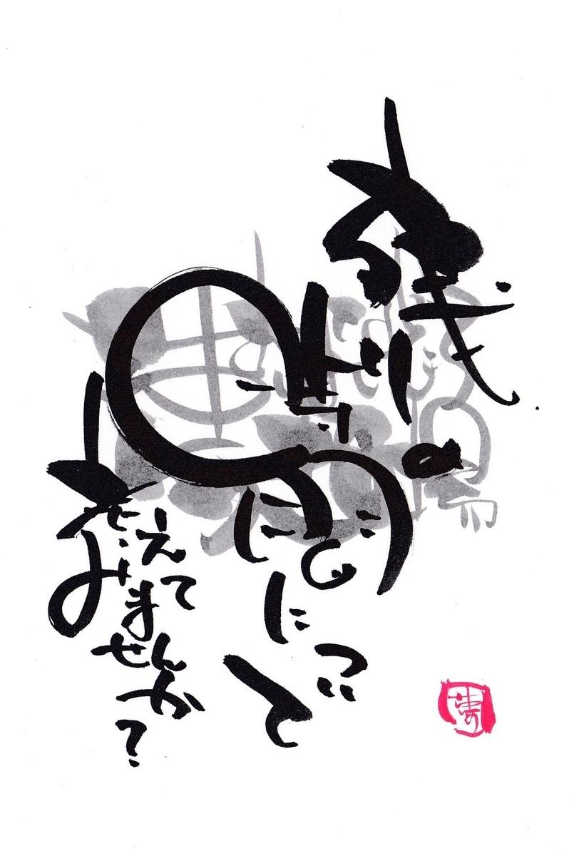 f:id:yumekoshiba:20210610214635j:plain