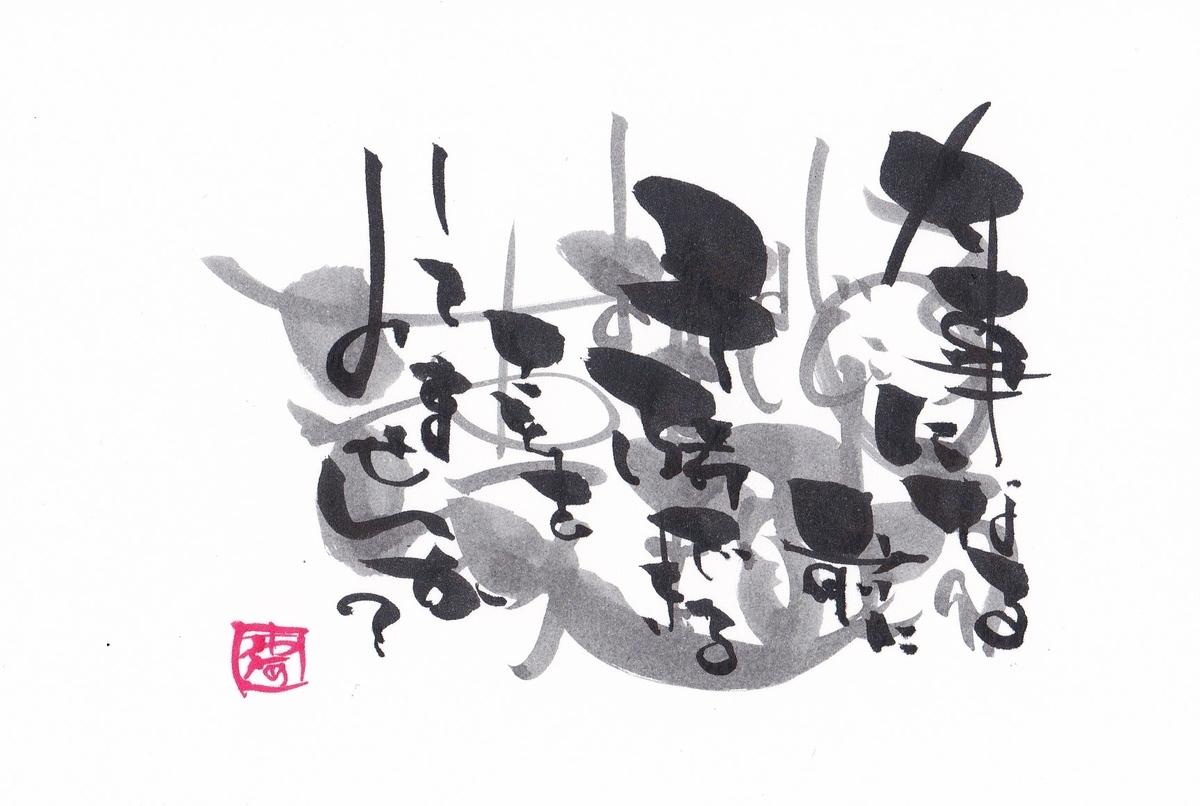 f:id:yumekoshiba:20210611220833j:plain