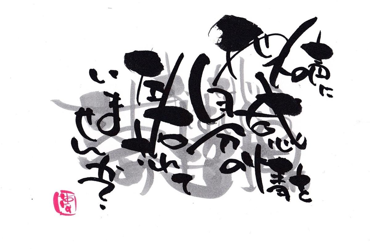 f:id:yumekoshiba:20210614220316j:plain