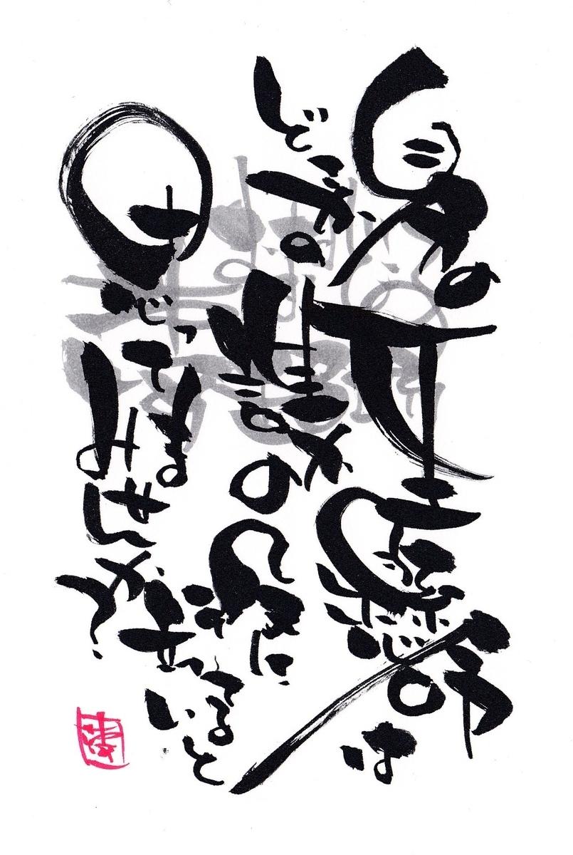 f:id:yumekoshiba:20210719220726j:plain