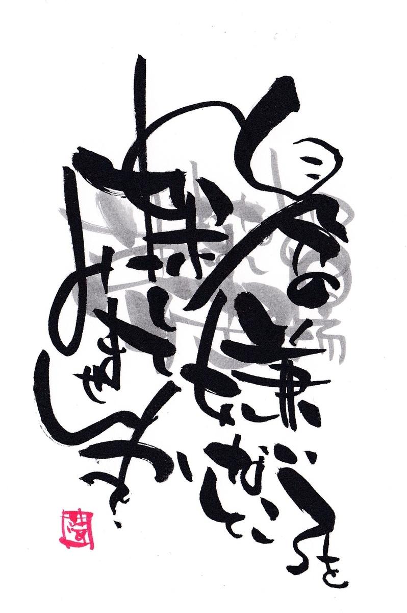 f:id:yumekoshiba:20210729215522j:plain