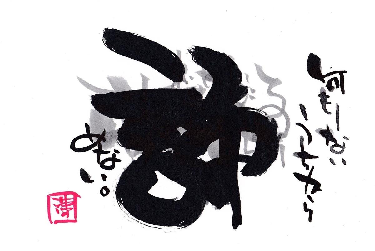 f:id:yumekoshiba:20210914214701j:plain