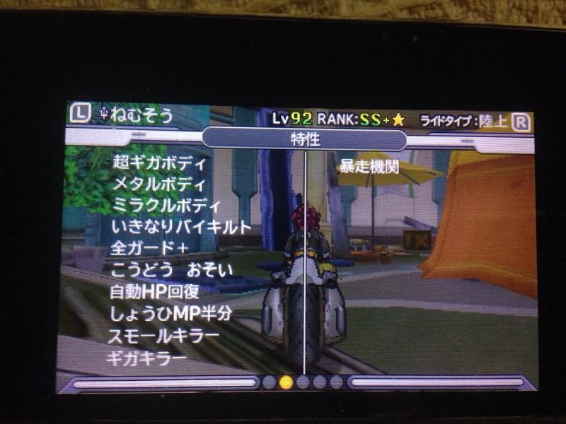 f:id:yumekui002:20160510175044j:plain