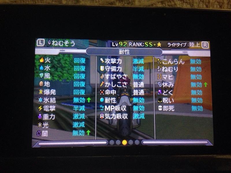 f:id:yumekui002:20160510175250j:plain