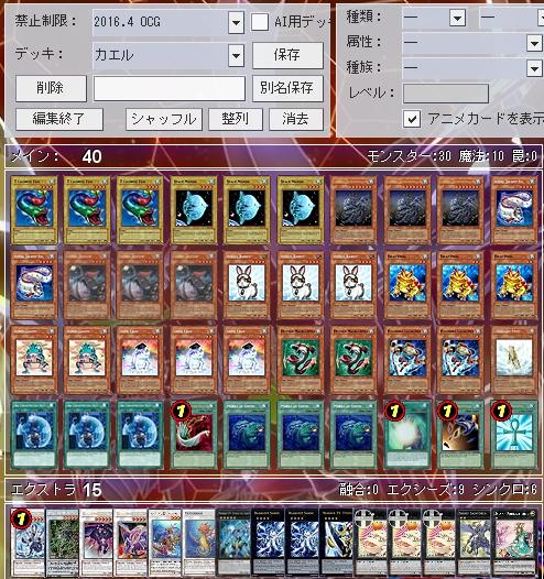 f:id:yumekui002:20160630230019j:plain