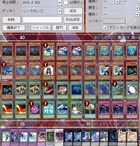 f:id:yumekui002:20160630230235j:plain