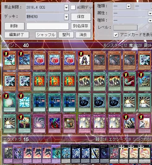 f:id:yumekui002:20160630230421j:plain