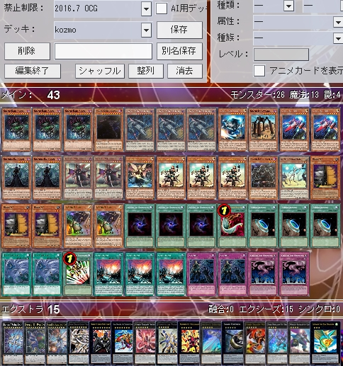 f:id:yumekui002:20160715212818j:plain