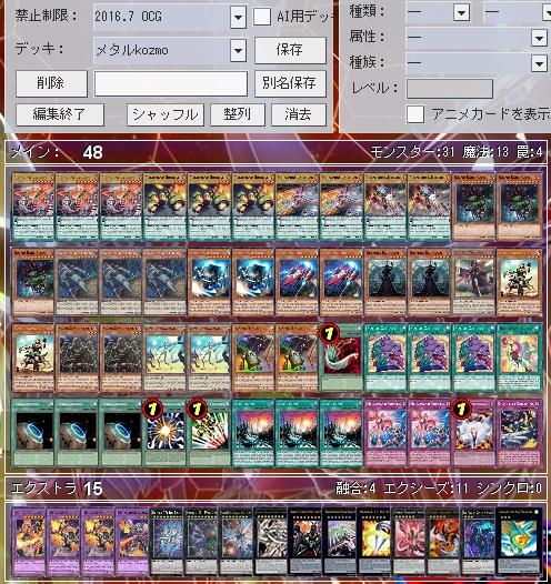 f:id:yumekui002:20160715213740j:plain