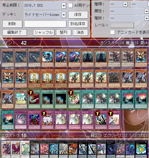 f:id:yumekui002:20160715213918j:plain