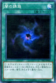 f:id:yumekui002:20160715214229j:plain