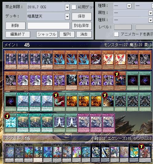 f:id:yumekui002:20160821212531j:plain