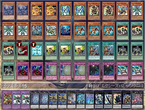 f:id:yumekui002:20160830222306j:plain
